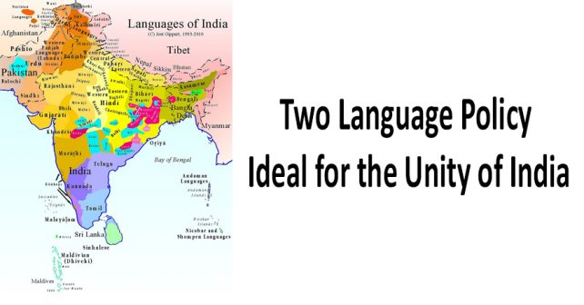 Two Language Policy Ideal for the Unity of India – Modernrationalist